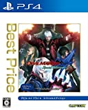 Devil May Cry 4 Special Edition - Best Price Edition (English Language Included) [PS4][Importación Japonesa]